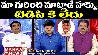 Is KCR Starts His Mission Against TDP ? | #PrimeTimeMahaa