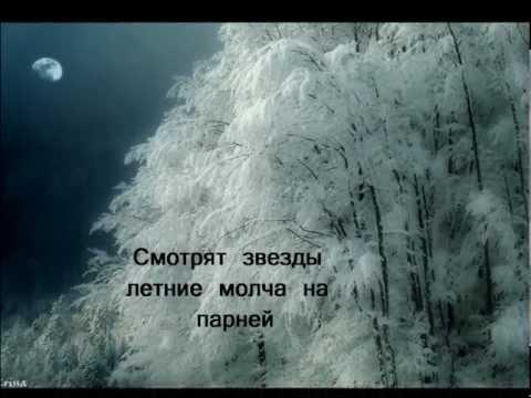 Уральская рябинушка (Текст lyrics) + Srpski Prevod! video