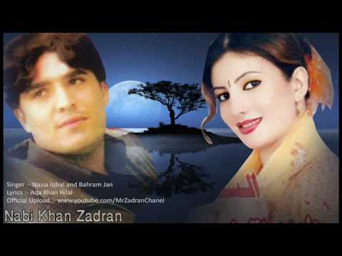 Nazia Iqbal and Bahram Jan Pashto new song 2012 Part 3 - Janana Zalfe Me Wejde Di