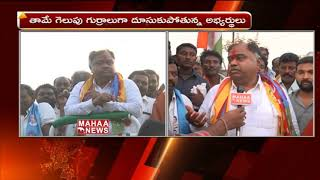 Face to Face With Congress Candidate Kandala Upender Reddy | Nomination And Election Campaign