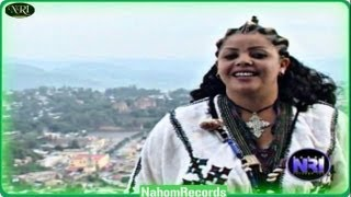Ethiopia Music - Amsale Mitike - Atnekakagn (Official Music Video)