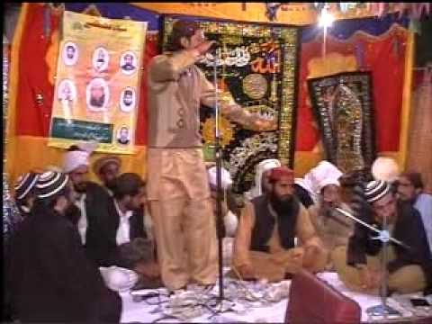 Imran Ali Naat Aa Gay Sarkar Bismillah Karan 2011 video