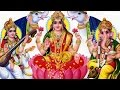 Download Goddess Lakshmi Songs - Sri Mahalakshmi Stothramala MP3 song and Music Video