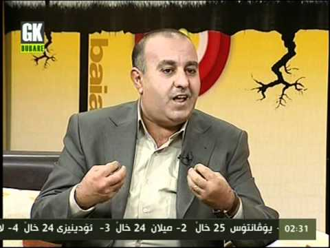 Gali Kurdistan TV children mndall mnall