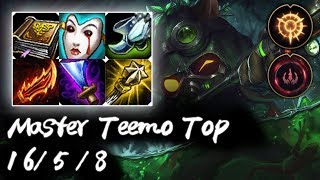 Master Teemo Top vs Ornn | Korea High Elo Replays