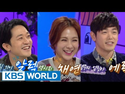 Hello Counselor - Chaeyeon, Alex, Tei & Eric Nam (2014.01.05)