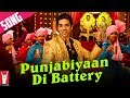 Download Punjabiyaan Di Battery - Full Song - Sachin feat. Mika & Honey Singh | Mere Dad Ki Maruti MP3 song and Music Video