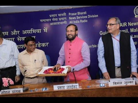 Shri Prakash Javadekar launches free News SMS service of AIR in four more regional languages