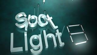 بقعة ضوء الجزء الثامن - الحلقة الأولى