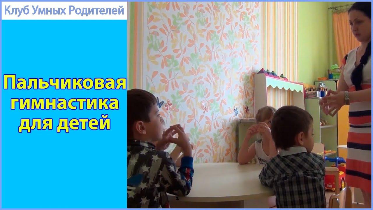 закаливание в детском саду для детей 5 - 6 лет