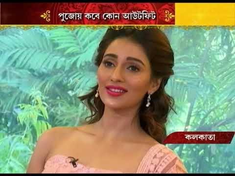 Pujor Saaj- Pujo Fashion Tips Of Sayantika