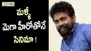 Sukumar Again Movie with Allu Arjun || Director Sukumar || Allu Arjun
