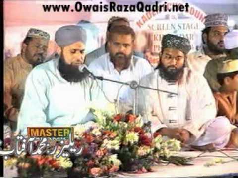 Hamd - Dam Ba Dam Allah ho  - Muhammad Owais Raza Qadri