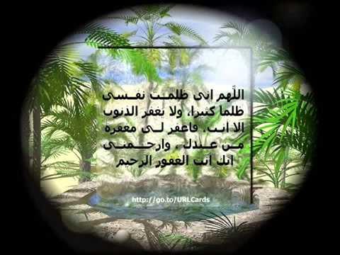 Qaswida~allah Allah video