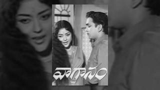 Vagdanam | Full Length Telugu Movie | ANR, Krishnakumari