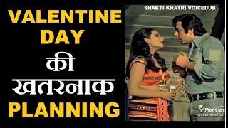 Valentine Day 2019 Special Video - Madlipz Haryanvi Dubbing Funny Video By Shakti Khatri Official