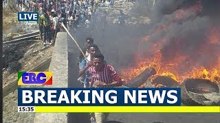 Ethiopia - EBC Breaking News February 13, 2018