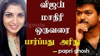 Ilayathalapathy Vijay Lying On Floor, During The Break – Thalapathy60 Girl PapriGhosh
