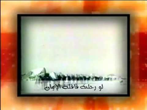 Ya Makkah Arabic Naat.flv video