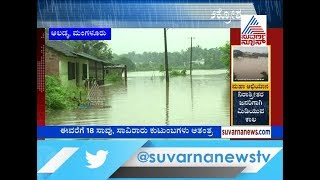 Over 20 Houses Inundated In Aladka, Mangaluru As Netravati River Overflows