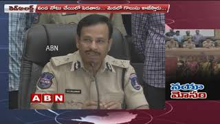 Cyberabad Police held Chaddi gang, Irani gang  | Hyderabad | Red Alert
