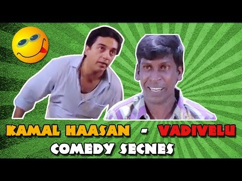Kamal Haasan & Vadivelu Comedy  - 30 - Tamil Movie Superhit Comedy Scenes video
