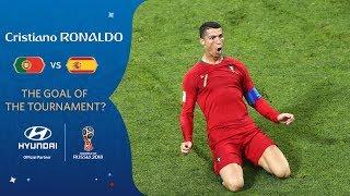 RONALDO Goal 3 - Portugal v Spain - MATCH 3