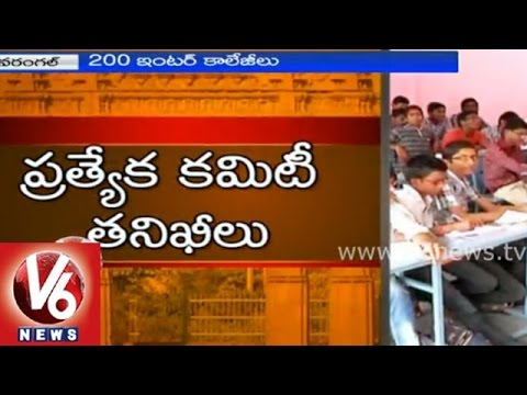 Warangal private educational institutions are inspected by DEO