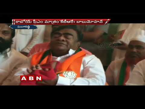 BJP Leader Babu Mohan Breaks Down while talking about KCR | ABN Telugu