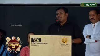 Yugabharathi Speech at  Agavan Audio Launch