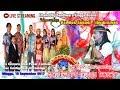 Video LIVE STREAMING  SANDIWARA LINGGA BUANA Desa Cemara Minggu, 10 September 2017  PENTAS MALAM