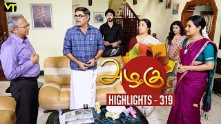 Azhagu - Tamil Serial | அழகு | Episode 319 | Highlights | Sun TV Serials | Revathy | Vision Time