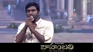 dop-senthil-speech-baahubalithe-beginning-audio-launchprabhas-rana-daggubati
