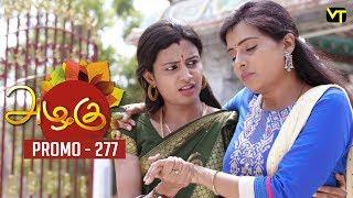 Azhagu Tamil Serial | அழகு | Epi 277 - Promo | Sun TV Serial | 16 Oct 2018 | Revathy | Vision Time