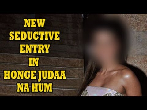 Watch NEW ENTRY & SEDUCTIVE TWIST in Rohan Muskaan's HONGEY JUDAA NA HUM 30th January 2013 EPISODE