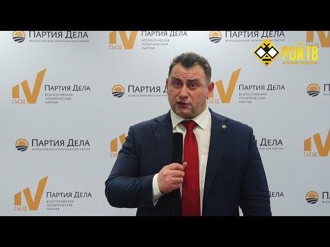 Разденут ли США «элиту» РФ? К.Бабкин и В.Боглаев