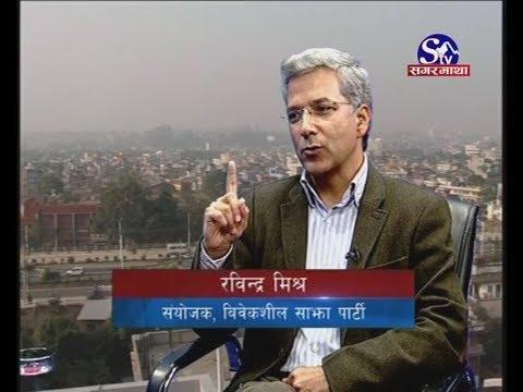 STV  Chat With Rabindra Mishra