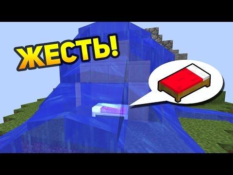 99% ЛЮДЕЙ НИКОГДА ТАК НЕ ЗАЩИЩАЮТ СВОЮ КРОВАТЬ НА БЕД ВАРСЕ - (Minecraft Bed Wars)