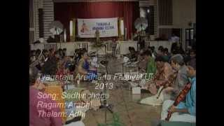 Tyagarajah Aradhana Festival UK 2013 Part - Two
