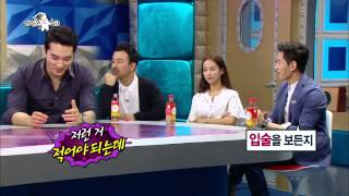 [RADIO STAR] 라디오스타 - On Joo-wan steals a woman´s heart 온주완의 여심공략법! 20140507