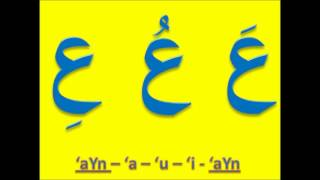 arabic short vowels - www.arabicwithnadia.com - AWN
