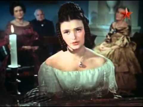 Княжна Мери 1955