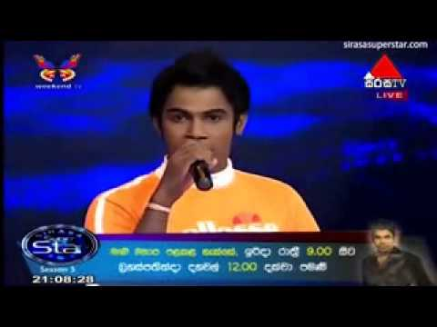 Bambara Wage Song - Nirosh Chanaka Sirasa Superstar Season 5 24-03-13 video
