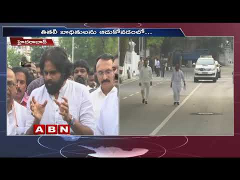 Pawan Kalyan Speaks To Media After Meet With Governor Narasimhan | ABN Telugu