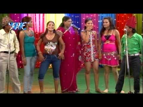 बाची पहिनले बाड़ू जीन्स । Bachi Penhale Badu Jeans  | Geeta Rani। Bhojpuri Live Nach Program 2015 video