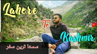 Exploring Neelam Valley   Tour of Kashmir ( Part -1/5 )    Episode 26  