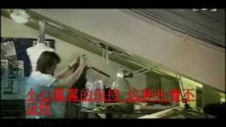 東京ジュリエット 東方茱麗葉 第19話