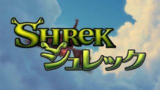 Shrek Anime OP - All Star by Smash Mouth J-Rock Remix