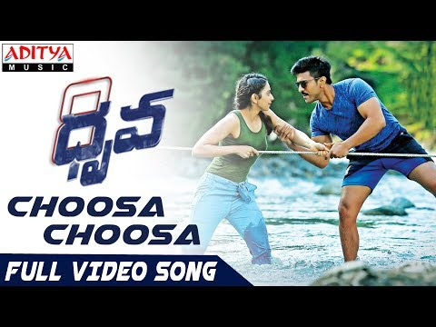 Choosa Choosa Full Video Song | Dhruva Full Video Songs | Ram Charan,Rakul Preet | HipHopTamizha thumbnail