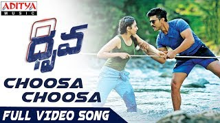Download Choosa Choosa Full Video Song | Dhruva Full Video Songs | Ram Charan,Rakul Preet | HipHopTamizha 3Gp Mp4